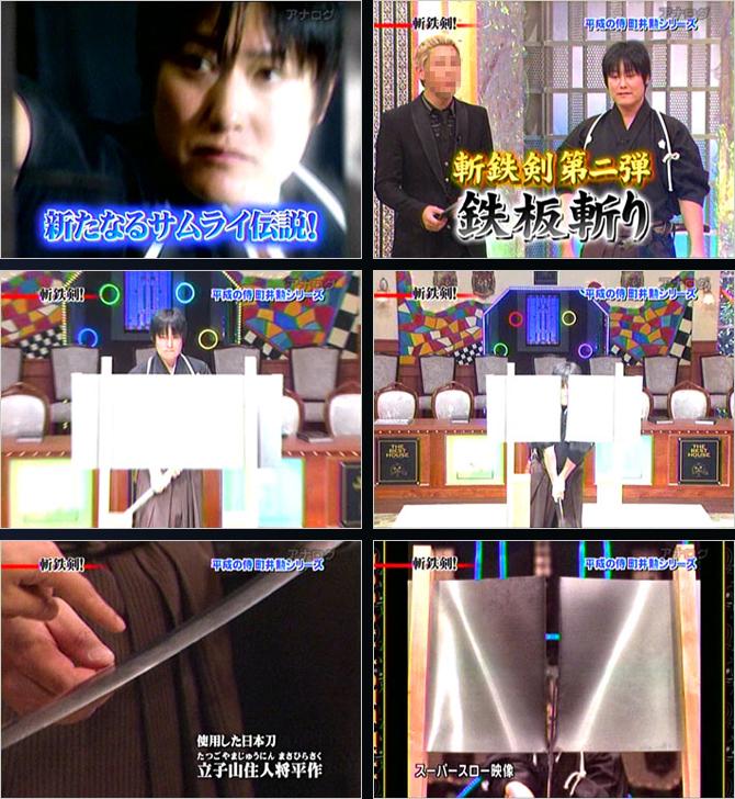 2009年3月14日 フジテレビ『ザ・ベストハウス123』〜これだ! 100連発 3時間! 驚愕映像SP〜